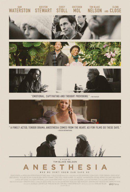 blood relation movie 2015 trailer