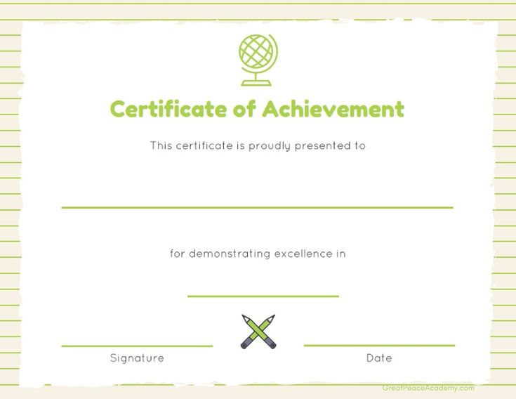 2017-Certificate-of-Achievement2-1.jpg 1,056×816 pixels