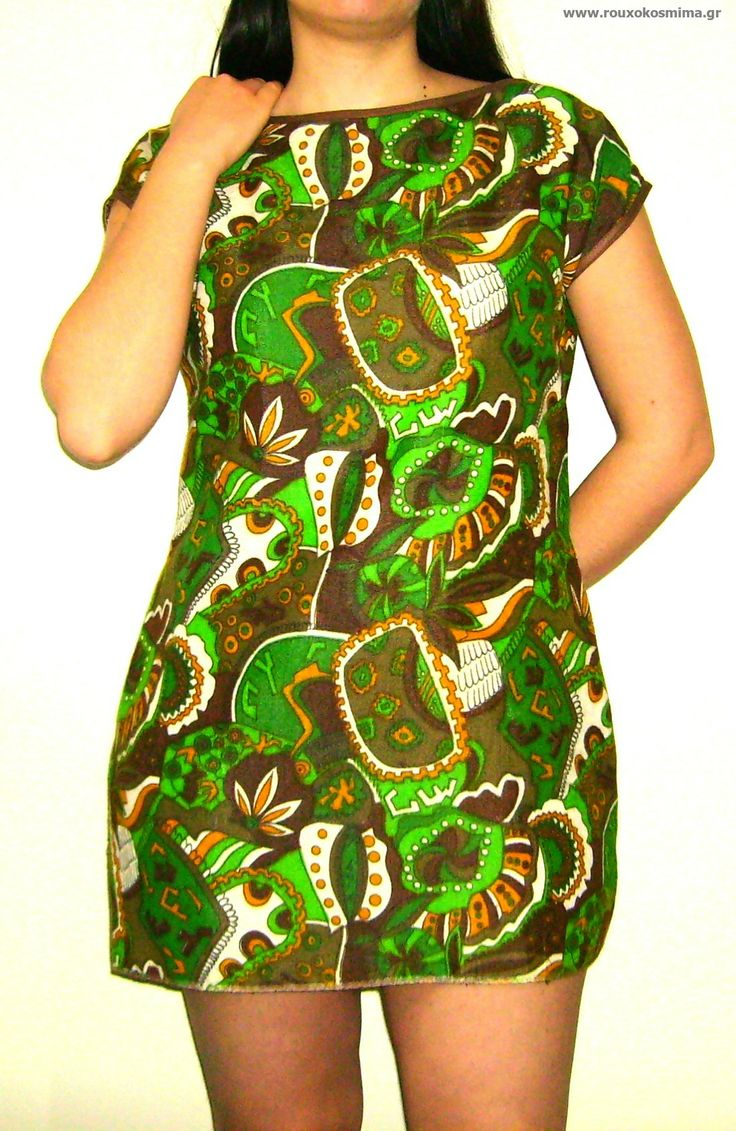 Boho φόρεμα με καφέ, πράσινα, άσπρα και κίτρινα σχεδιάκια