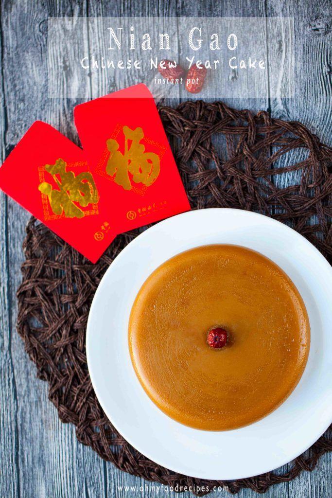 Nian Gao Chinese New Year Cake Recipe Chinese New Year Cake Nian Gao Chinese New Year Desserts