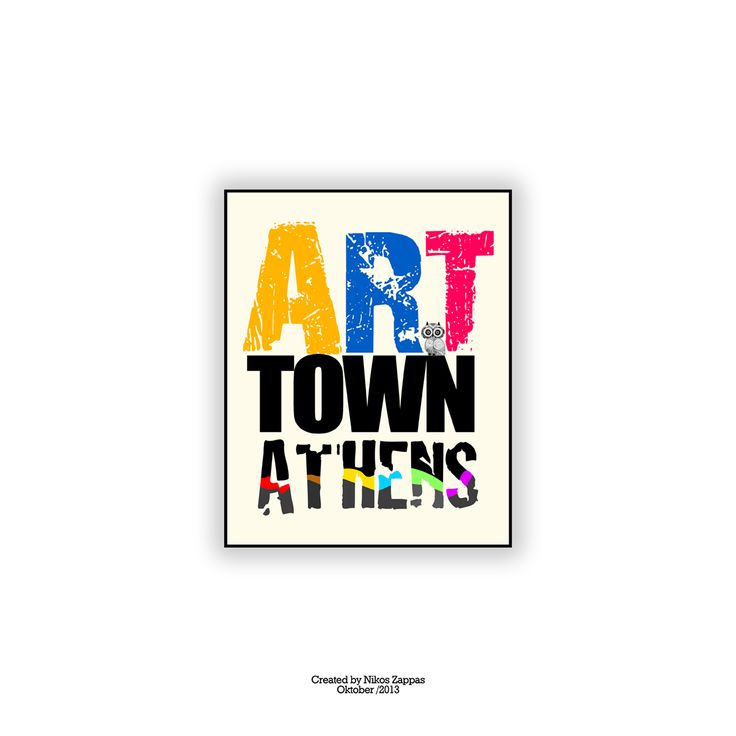 Art Town Athens Designed by Nikos Zappas ®