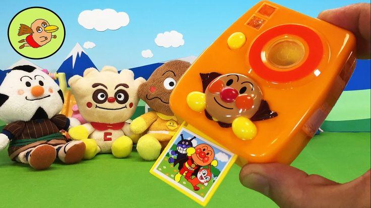 アンパンマン アニメおもちゃ メロディインスタントカメラ でみんなの写真とってみたよ しょくぱんまん カレーパンマン クリームパンダ おむすびま...