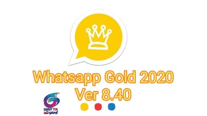 تحميل واتس اب عمر العنابي ضد الحظر تحديث واتساب عمر العنابي اخر اصدار 2020 أومني تك King Logo Whatsapp Gold Burger King Logo