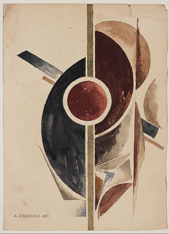Aleksander Rodchenko, Untitled, 1917