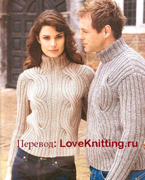 Жакет для него и для нее | Loveknitting.ru