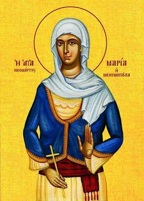 Holy New Martyr Maria Methymopoula (+ 1826)   MYSTAGOGY RESOURCE CENTER