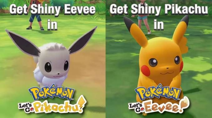 Pokemon Pass App Gets Surprise Launch For In Game Promos Oftentimes Nintendo Will Give Run Special Promotions With Retail Par Pokemon New Pokemon Shiny Pokemon