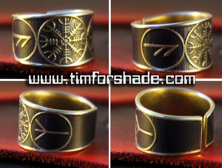 The Helm of Awe Rune adjustable ring by TimforShade on DeviantArt