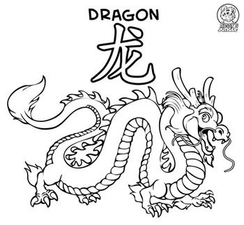 Chinese dragon -Coloring page