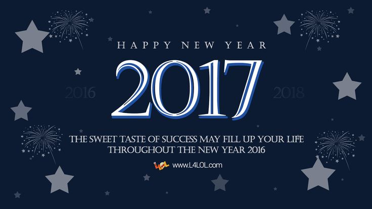 Happy New Year 2017 Wallpapers - http://www.welcomehappynewyear2016.com/happy-new-year-2017/ #HappyNewYear2016 #HappyNewYearImages2016 #HappyNewYear2016Photos #HappyNewYear2016Quotes