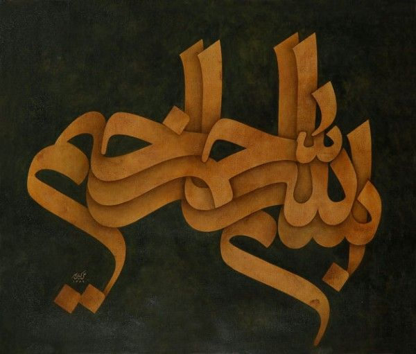Persian Calligraphy Meets Fine-Art