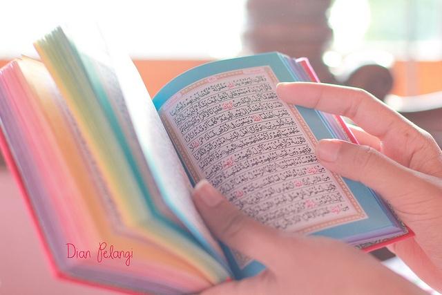 dianrainbow.blogspot.com  ... al-Quran from @fisaaprillo ..  المصحف