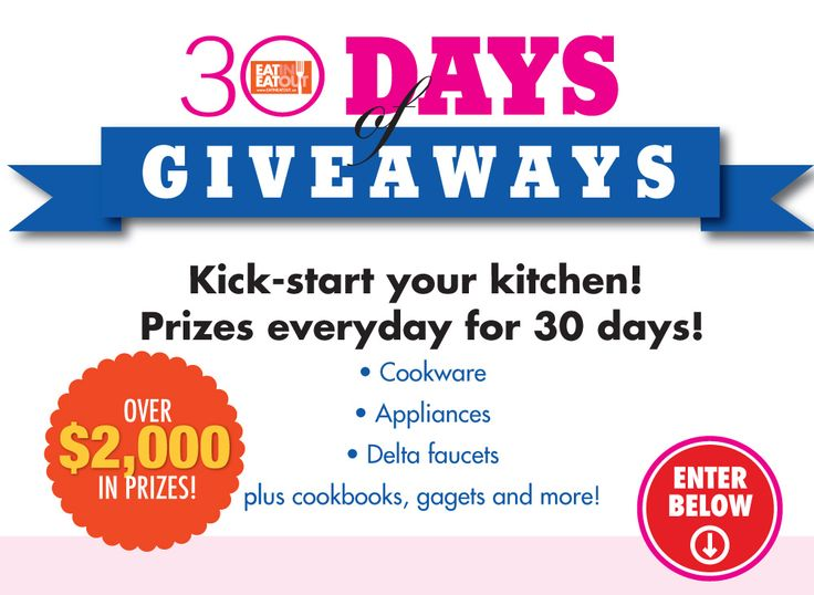 30 Days of Giveaways – Entry | Eat In Eat Out Magazine