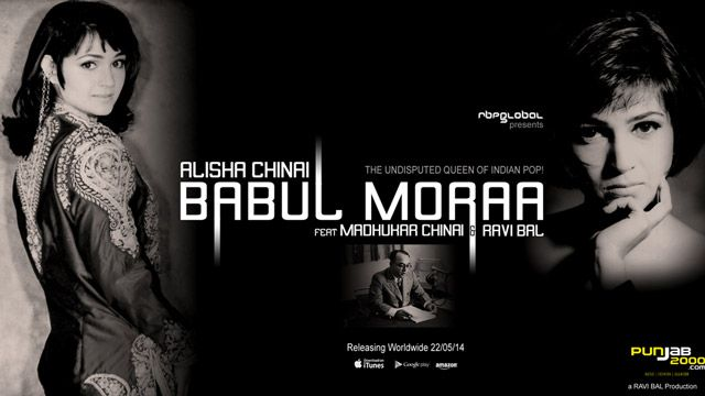 """The UNDISPUTED QUEEN OF INDIAN POP & Legendary Bollywood Playback Singer ALISHA CHINAI is all set to return with her 1st ever Single! """"BABUL MORAA"""" a popular Hindustani classical music song (thumri) in Raag Bhairavi."""