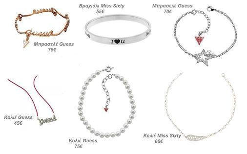 Miss SIxty, Guess - necklaces, bracelets www.pmibrands.gr MissSixty, Guess - Κολιε, μπρασελες www.pmibrands.gr