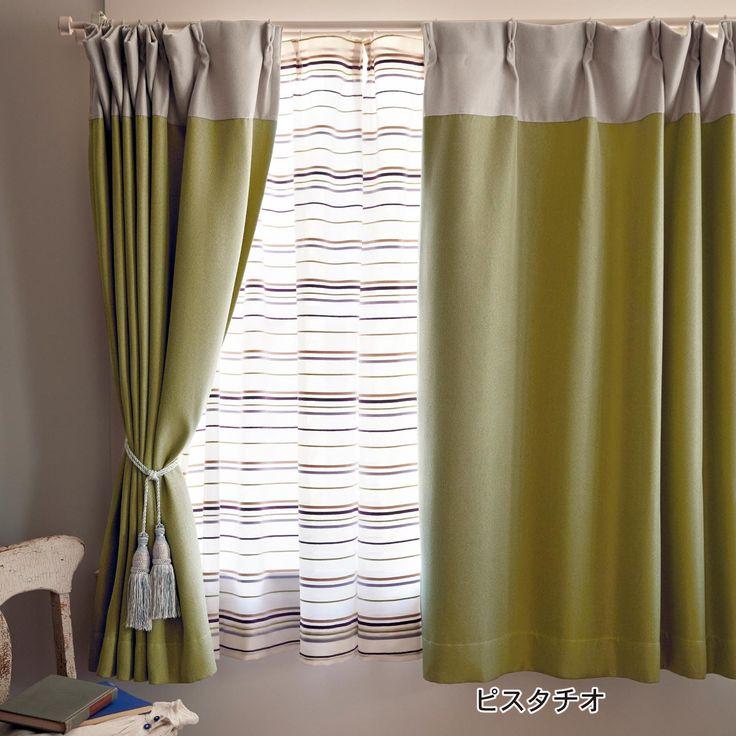 フレンチ力ラーの裏地付き遮光カーテン  ※和室カーテン