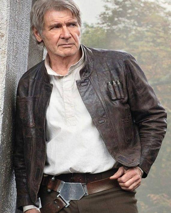 Harrison Ford Jacket