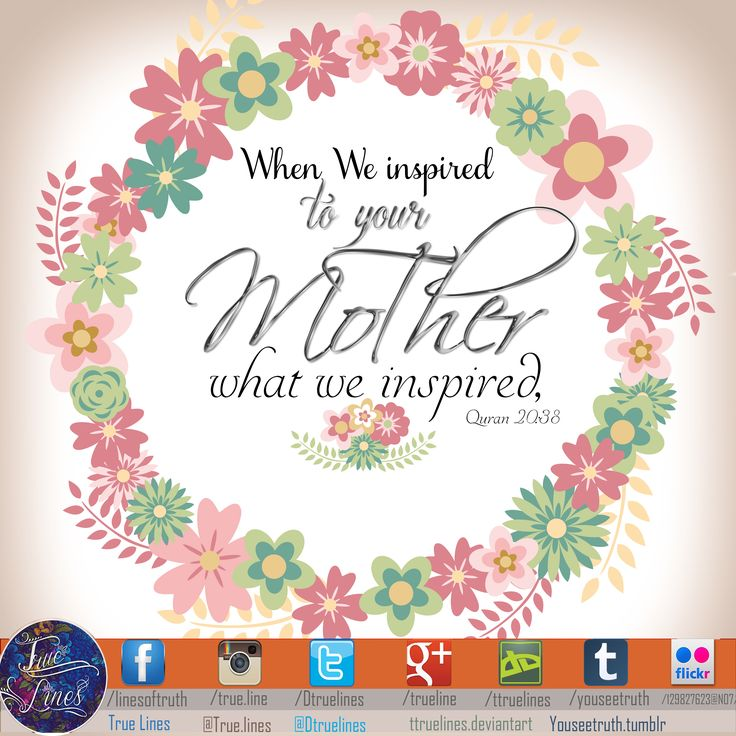 When We inspired to your Mother  What we inspired