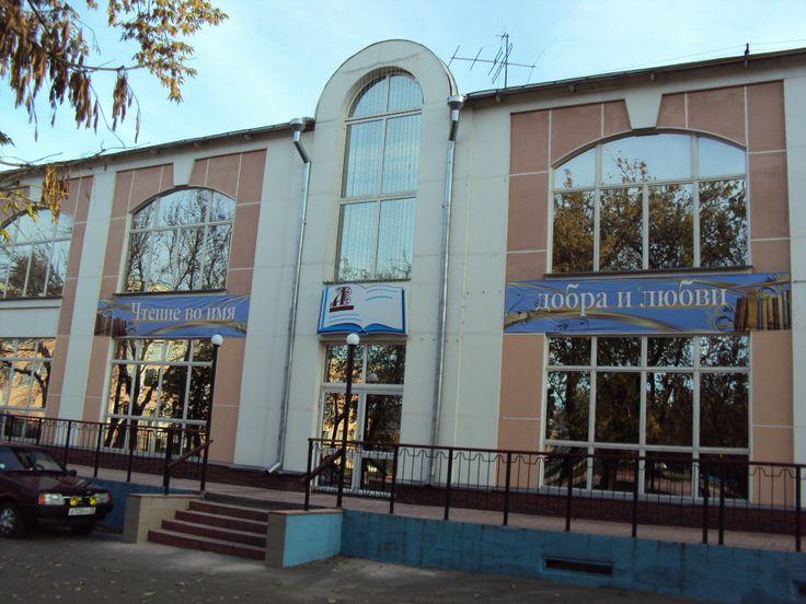 Площадь 1100-я Мурома, д.2 Центральная библиотека