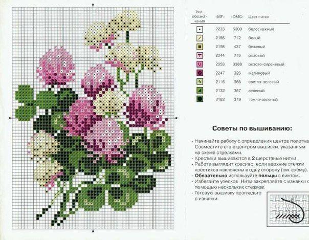 ВЯЖЕМ С БИСЕРОМ авторские схемы и не только | ВКонтакте