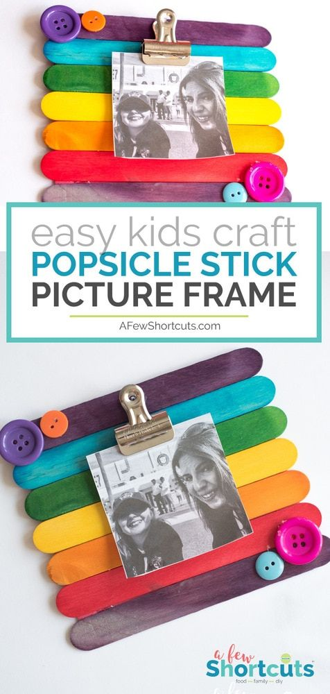 DIY Craft: This easy kids craft is so much fun! Learn how to make a DIY Popsicle Stick Picture Frame quickly and easily. Add magnets to stick it on the fridge!