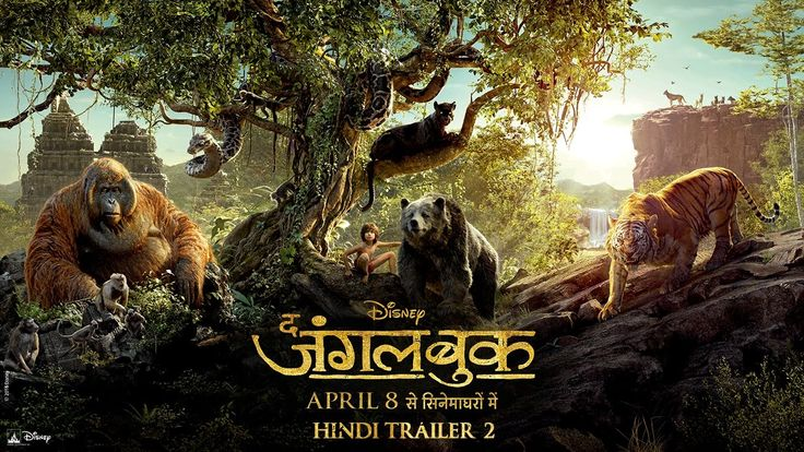 The Jungle Book | Official Hindi Trailer 2 | In Cinemas April 8 - YouTube