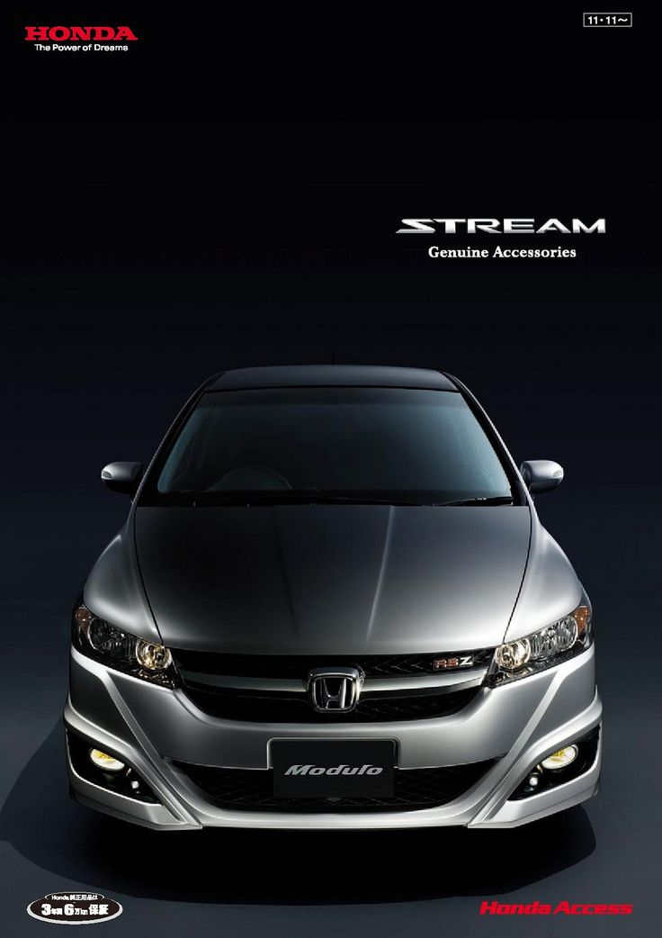 Honda Stream Mk2 Accessory Japan Brochure 2011