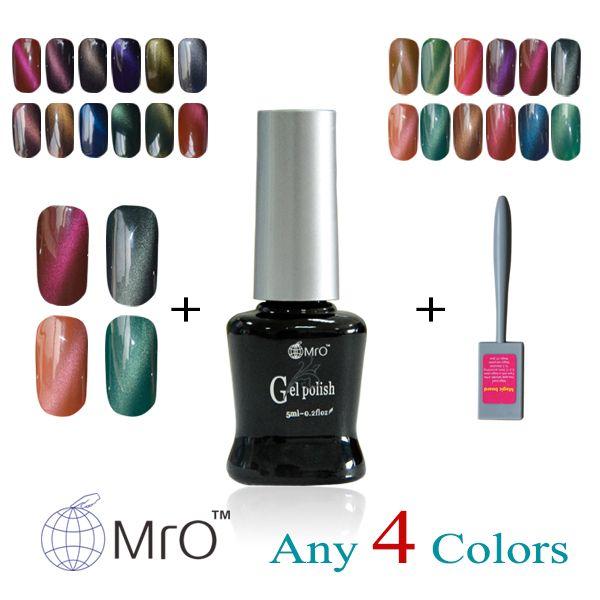 MRO 4 шт./лот гель лак для ногтей набор с магнитом для гель лак для ногтей магнитного лака для ногтей цвета гель лаки лак