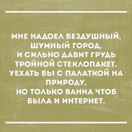 вот она - правда загородной жизни!! спокойной ночи by mamin_ogorod