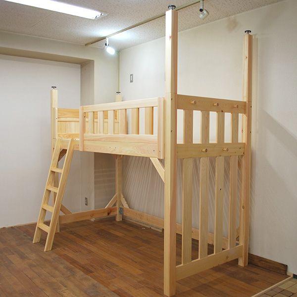 天井突っ張りと見通しの良い縦格の仕切り付きロフトベッド 1502048