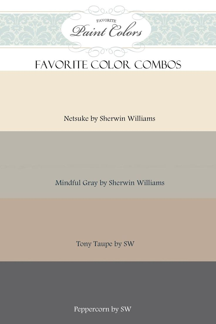 I like this combo - Favorite Paint Colors: Sherwin Williams