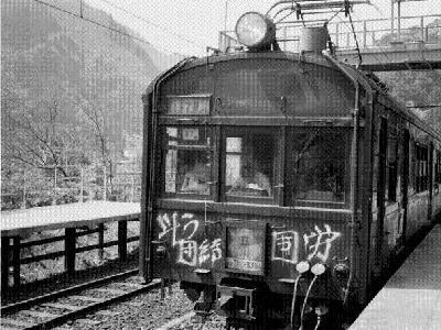 いすみ鉄道 社長ブログ | 201105