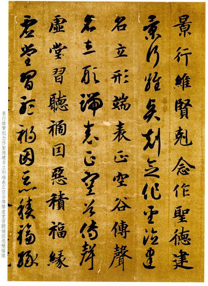 Zhi Yong(智永)
