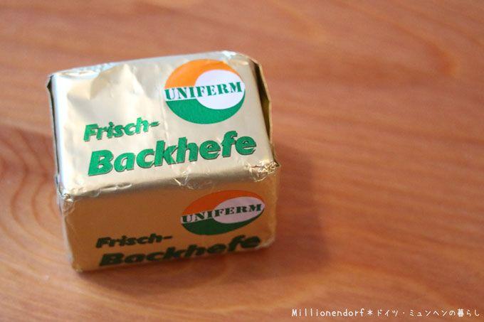 """<h2>ドイツでパン作り、生イーストの使い方</h2><p>以前<a href=""""/hefe"""">ドイツのイースト【Hefe】</a>という記事で「手づくりパンを作るとき、最近は生イーストを使っています"""