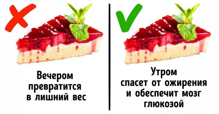Оказывается, нужно лишь выбрать правильные продукты.