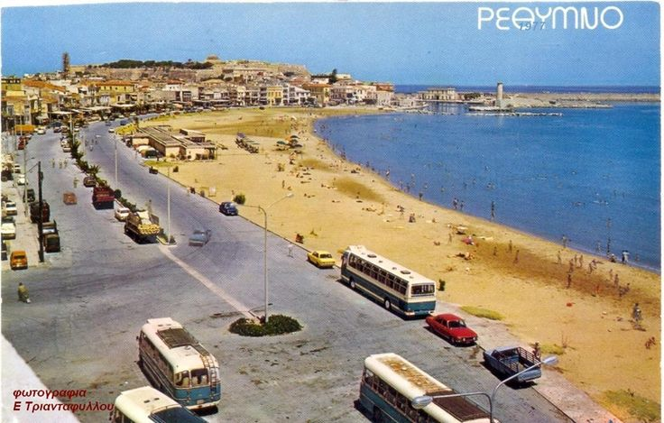 Rethymno 1977