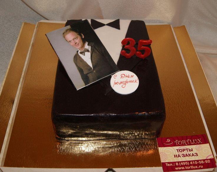 Юбилейный фото торт.Вес 3 кг.