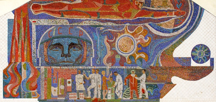 MID-CENTURIA : Art, Design and Decor from the Mid-Century and beyond: Soviet Cosmonaut Mosaics