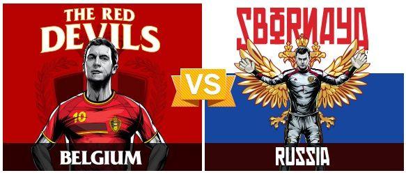 GRUPO H / #BEL vs #RUS (1 - 0) / 22.06.14 / Estadio Maracanã (Rio de Janeiro)