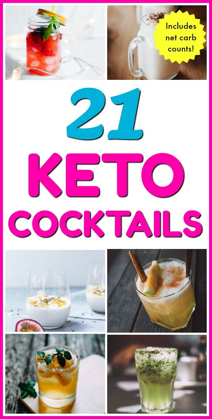 Umm, cocktails on the keto diet? Heck yeah!! This post includes 21 EASY keto cocktails (low carb cocktails) that taste incredible without the carbs! This post includes such a huge selection of keto recipes. Wait until you see number 21! #keto #ketogenic #ketodiet #ketorecipes #ketococktails #lowcarbcocktails