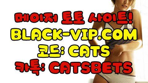 네임드사다리프로그램ぇ BLACK-VIP.COM 코드 : CATS 네임드사다리패턴 네임드사다리프로그램ぇ BLACK-VIP.COM 코드 : CATS 네임드사다리패턴 네임드사다리프로그램ぇ BLACK-VIP.COM 코드 : CATS 네임드사다리패턴 네임드사다리프로그램ぇ BLACK-VIP.COM 코드 : CATS 네임드사다리패턴 네임드사다리프로그램ぇ BLACK-VIP.COM 코드 : CATS 네임드사다리패턴 네임드사다리프로그램ぇ BLACK-VIP.COM 코드 : CATS 네임드사다리패턴