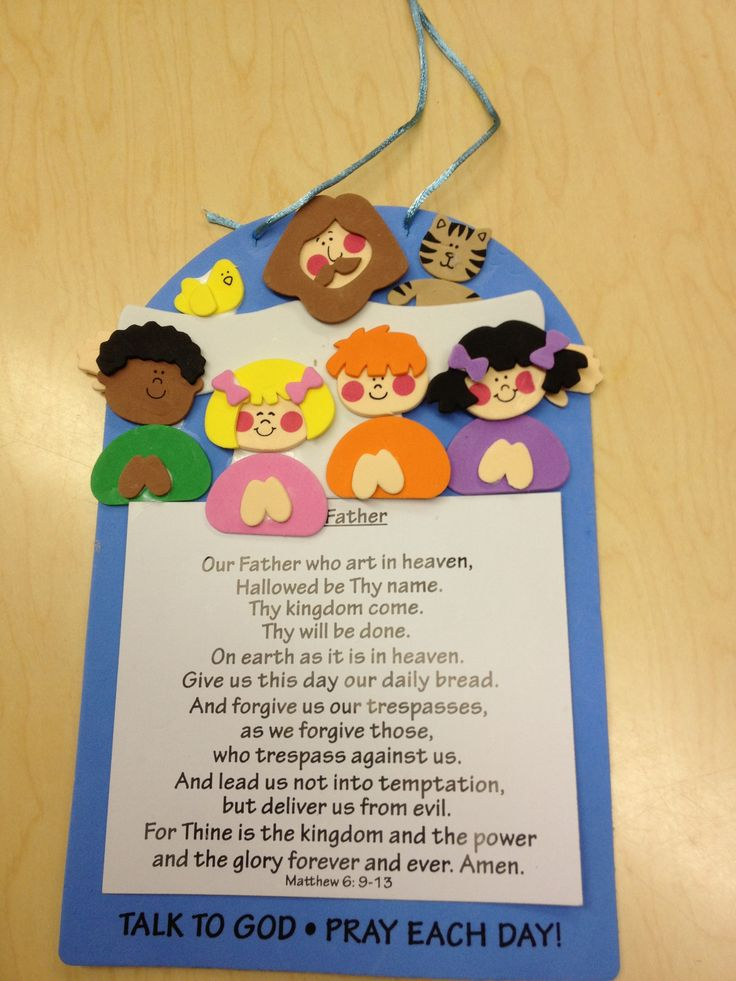75 best images about sunday school ideas on pinterest for Bible school crafts for toddlers