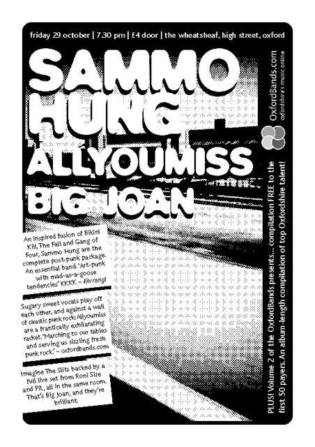 Sammo Hung and Big Joan, 2004