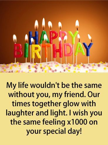 Best Birthday Quotes Send Laughter Happy Card For Friends Just Doesn