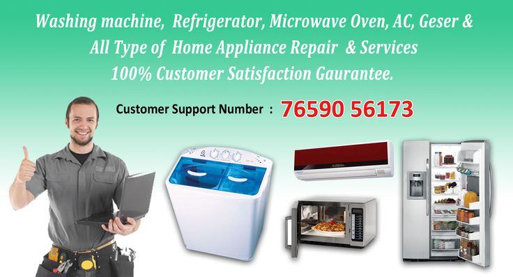 We are from digital electronic services can repair any new model of refrigerators.