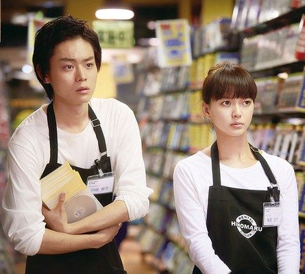 "[Trailer] http://www.youtube.com/watch?v=pWgrmQhEjvQ Mikako Tabe x Go Ayano, Tori Matsuzaka, Masaki Suda. J live action movie ""Piece of cake"". Release: Sep/05/'15"