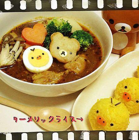 Kawaii Rilakkuma Soup.