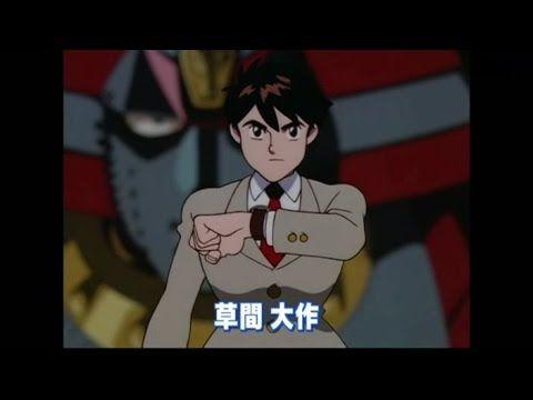 BSアニメ夜話 「ジャイアントロボ 地球が静止する日」 今川泰宏 (2009年)