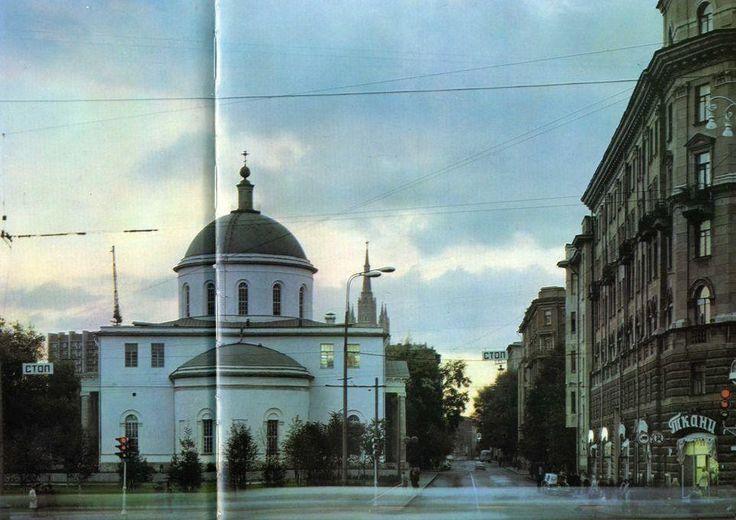 Храм «Большое Вознесение», 1971–74 фотоальбом «Московские мотивы», изд. «Московский рабочий», 1975, CC BY-SA 3.0