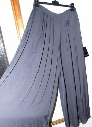 Zara , spodnie bohema  Kup mój przedmiot na #vintedpl http://www.vinted.pl/damska-odziez/spodnie-inne/8059987-nowe-spodnie-szerokie-zara-l-bohema